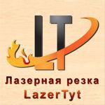 lazertyt