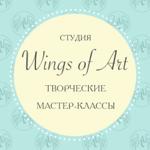 Декупаж и декор студии Wings of Art - Ярмарка Мастеров - ручная работа, handmade