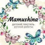 MAMUSHINA (fartukgv) - Ярмарка Мастеров - ручная работа, handmade