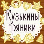 kuzmi4eva