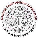 Шамаиль Моей-Семьи (shamail-tatsund) - Ярмарка Мастеров - ручная работа, handmade
