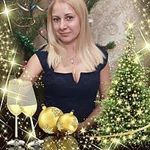 Татьяна Кугот - Ярмарка Мастеров - ручная работа, handmade