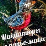 Бумажные истории - Ярмарка Мастеров - ручная работа, handmade