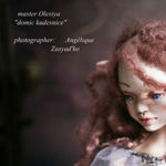 Домик кудесницы OlesiyaZ art dolls - Ярмарка Мастеров - ручная работа, handmade