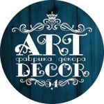 artdecor54