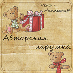 vera-handicraft