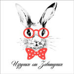 za-vitushka
