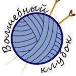 volshebnyj-klubok-11