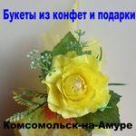 koroleva-kms