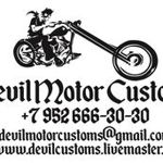devilcustoms