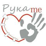Рука`me - Ярмарка Мастеров - ручная работа, handmade