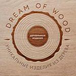 dreamofwood