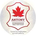 antony-1