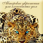 Марина Полянская (Элегант Бижу) - Ярмарка Мастеров - ручная работа, handmade