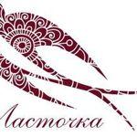 Ласточка косметика ручной работы - Ярмарка Мастеров - ручная работа, handmade
