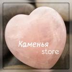 kamenya-store