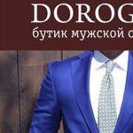 dorogoy