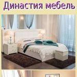 Династия Мебель - Ярмарка Мастеров - ручная работа, handmade