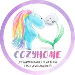cozyhomeolusha