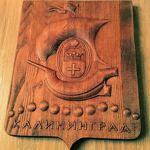 Дмитрий (Балтийские иконы) - Ярмарка Мастеров - ручная работа, handmade