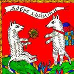 Читаем-Рисуем - Ярмарка Мастеров - ручная работа, handmade