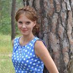 Alina Andreeva - Ярмарка Мастеров - ручная работа, handmade