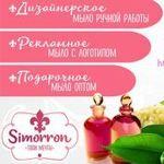 simorron