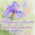 tnikita3