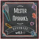 Mr.-Pryanik-Kursk - Ярмарка Мастеров - ручная работа, handmade