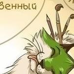 green-fox