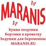 maranis