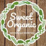 sweetorganic