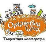 Аркадий (oranjgorod) - Ярмарка Мастеров - ручная работа, handmade