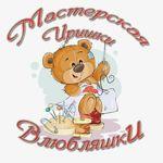 irinkahlolunova