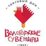 Вологодские сувениры (Volsuveniry) - Ярмарка Мастеров - ручная работа, handmade