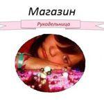 Ами Мизуно (плету цветы и деревья) - Ярмарка Мастеров - ручная работа, handmade