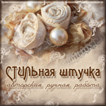 natalimishina
