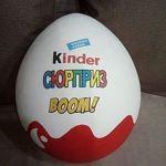 Big Kinder - Ярмарка Мастеров - ручная работа, handmade