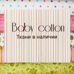 baby-cotton