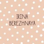 Irina Berezhnaya - Ярмарка Мастеров - ручная работа, handmade