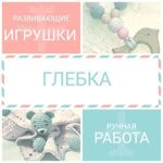 Glebkarf - Ярмарка Мастеров - ручная работа, handmade
