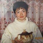 Богданова Надежда