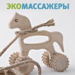 Назар - Ярмарка Мастеров - ручная работа, handmade