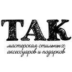 takworkshop