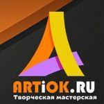 ArtiOk - Ярмарка Мастеров - ручная работа, handmade