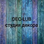 dec-lub