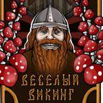 veseliy-viking