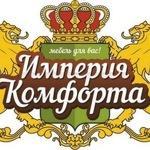 Империя Комфорта (i-comforta) - Ярмарка Мастеров - ручная работа, handmade