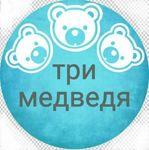 tri-medvedya