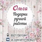 olga-zuj